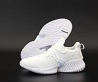 """Кроссовки мужские Adidas Alphabounce """"Белые"""" р. 41-45"""