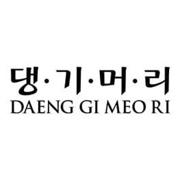 DAENG GI MEO RI ( Южная Корея )