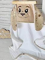 Детское банное полотенце Собачка