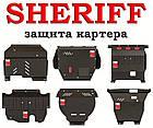 Защита двигателя для Alfa Romeo GT 2004-2010 V-1,6;2,0;1,9TD МКПП/полуавтомат закр.двс+кпп, фото 2