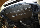 Защита коробки передач для Audi A6 C4 1994-1997 V-все(кроме V-2.0)  закр. кпп, фото 5