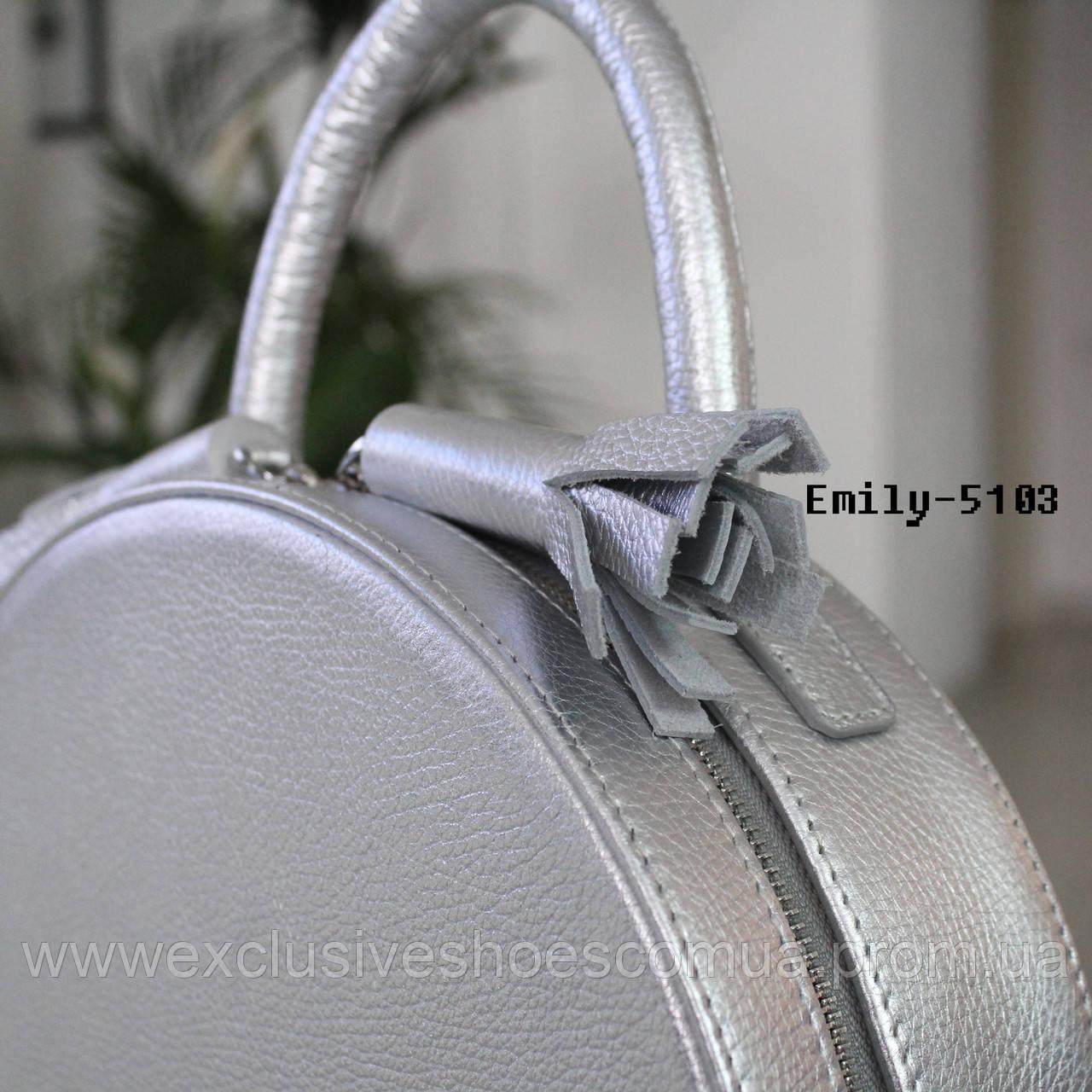"Жіноча кругла шкіряна сумка ""Emily"" максі срібло"
