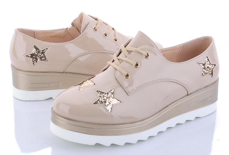 Туфли женские Yimeili размер 37