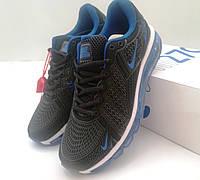 Кроссовки Nike Air MAX 270 синие