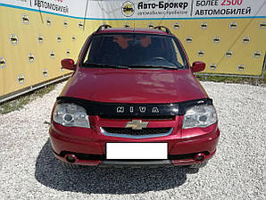 Мухобойка, дефлектор капота Chevrolet Niva c 2002- г.в.