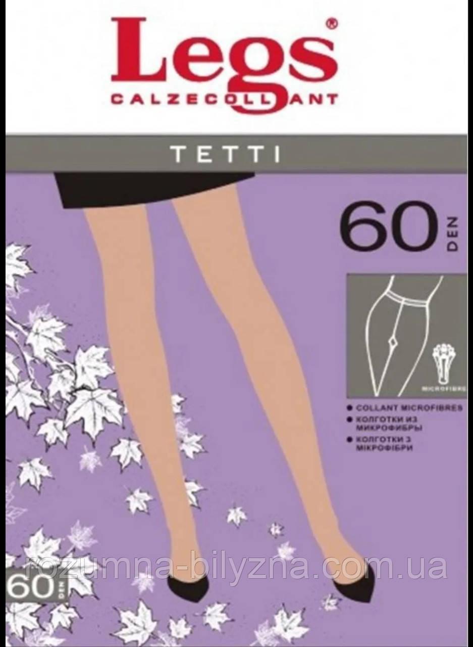 Колготи бежеві 60 ден TM Legs Розмір 3,4
