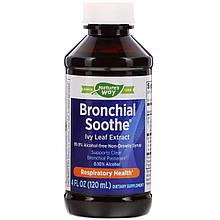 """Сироп с экстрактом листьев плюща Nature's Way """"Bronchial Soothe Ivy Leaf  Extract"""" для лечения кашля (120 мл)"""