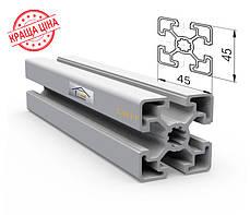 Алюминиевый конструкционный станочный 45х45 анодированный