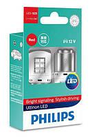 LED лампа Philips P21/5W LED 12V BAY15D / ULTINON LED - КРАСНЫЙ / 2 Ш