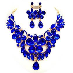 Комплект SONATA (Кольє + сережки), сині камені, 63067 (1)