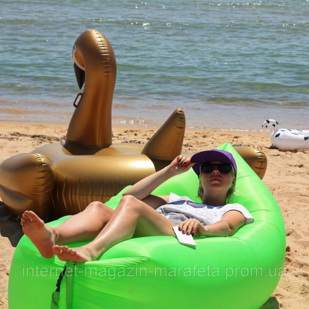 Надувной Матрас Воздушный Мешок Биван Lamzac Ламзак Аэрошезлонг Лежак #5 Салатовый