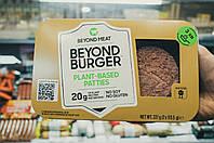 "Бургер ""Beyond Meat"", 2х113,5г (только курьером по Киеву)"