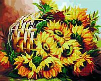 Алмазная картина-раскраска 40x50 Корзина подсолнухов, Rainbow Art (GZS1080)