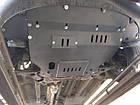 Защита двигателя для Citroen Jumpy 2  2008-  V-1.6Tdi/2.0 МКПП, закр. двиг+кпп, фото 3