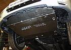 Защита двигателя для Citroen Jumpy 2  2008-  V-1.6Tdi/2.0 МКПП, закр. двиг+кпп, фото 5