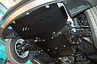 Защита двигателя для Citroen Jumpy 2  2008-  V-1.6Tdi/2.0 МКПП, закр. двиг+кпп, фото 7