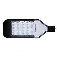 Светильник консольный Horoz Orlando-50 50Вт 6400К