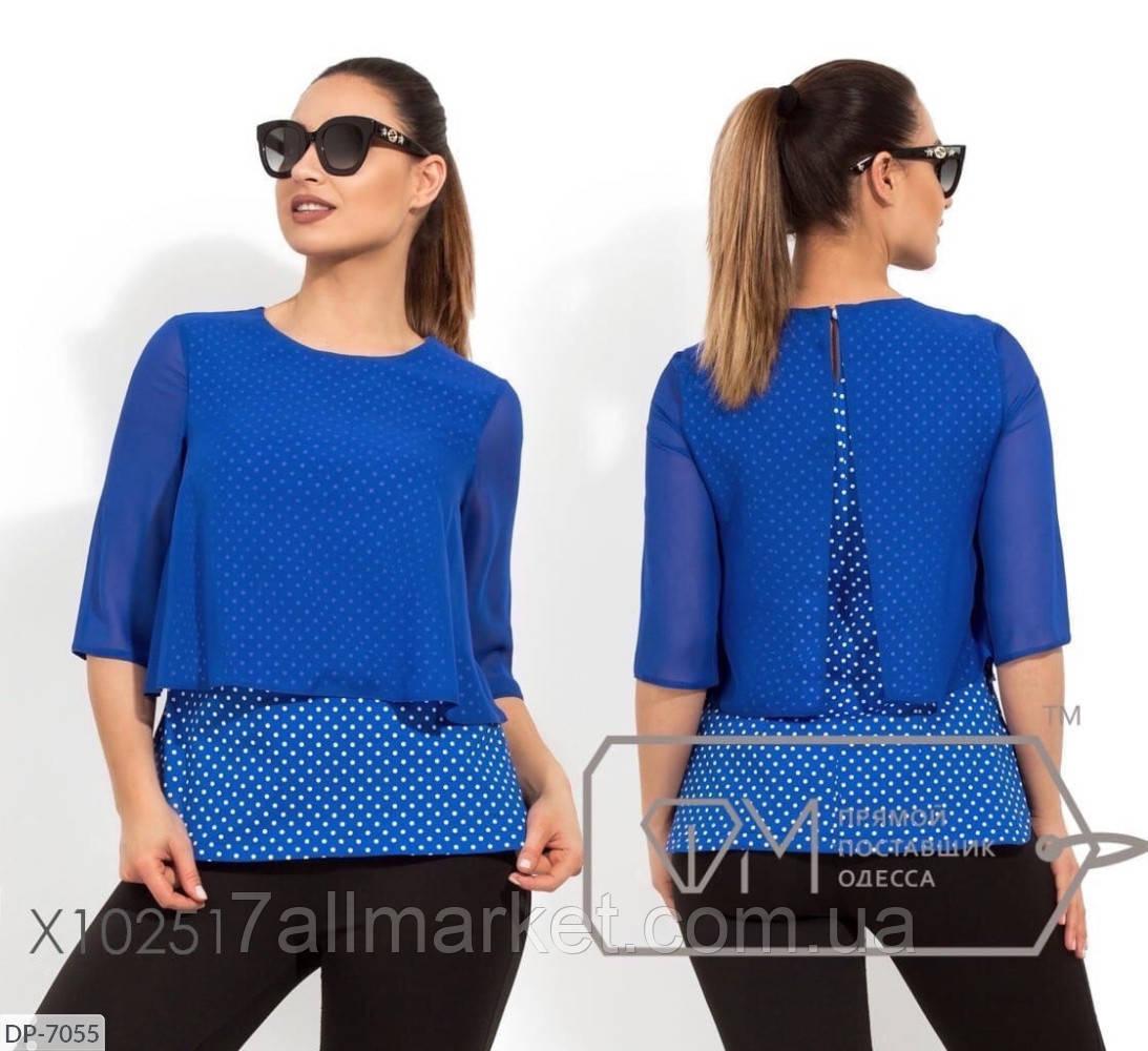 """Блуза жіноча мод. 645 (42, 44, 46, 50) """"SLAVIA"""" недорого від прямого постачальника"""