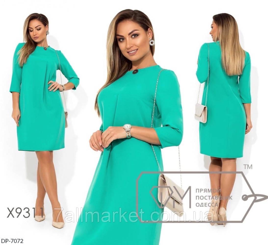 """Сукня жіноча прямого крою мод 613/614 (42, 54) """"SLAVIA"""" недорого від прямого постачальника"""