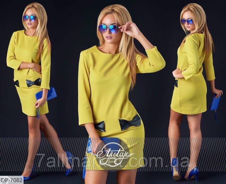 """Платье женское приталенное модель 2044 (46, 48) """"SLAVIA"""" недорого от прямого поставщика"""