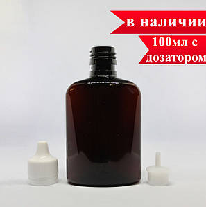 Флакон пластиковый 100 мл с дозатором
