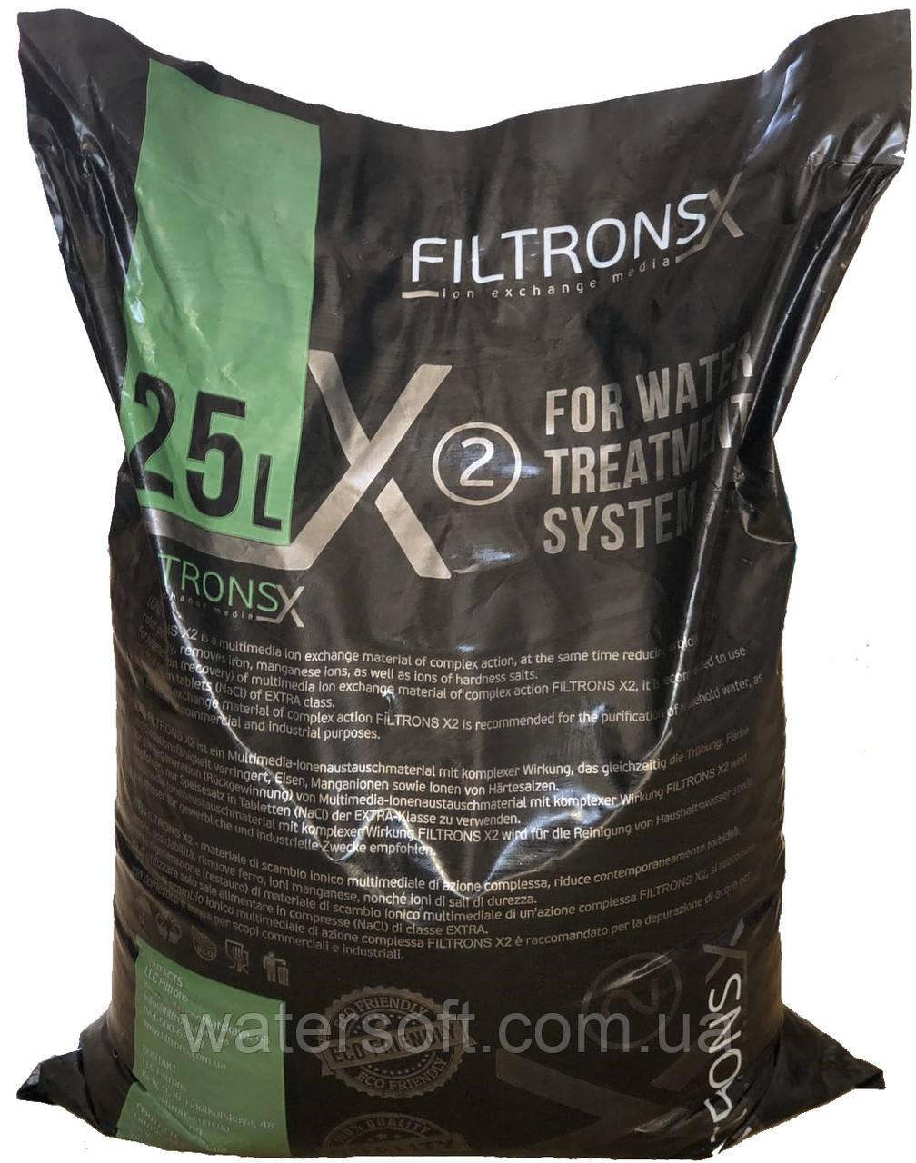 Фильтрующий материал комплексного действия FILTRONS X2 25л (аналог Ecomix-A)
