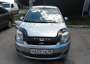 Мухобойка, дефлектор капота FORD Fiesta с 2002-2008 г.в.