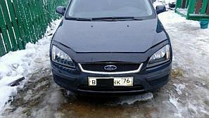 Мухобойка, дефлектор капота FORD Focus с 2004-2008 г.в