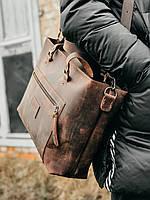 Мужская кожаная сумка тоут. Коньячный (коричневый) цвет. Из винтажной кожи. Для ручной клади