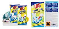 W5 таблетки для глубокой очистки унитаза WC-Tab