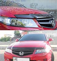 Мухобойка, дефлектор капота HONDA Accord VII с 2006-2008 г.в. (рестайлинг)