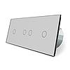 Сенсорный выключатель Livolo 4 канала (1-2-1) серый стекло (VL-C701/C702/C701-15)