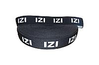 """Резинка с логотипом полиамидная 30 мм """"IZI"""""""