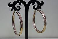 Бесподобные сережки кольца золотистые объемные