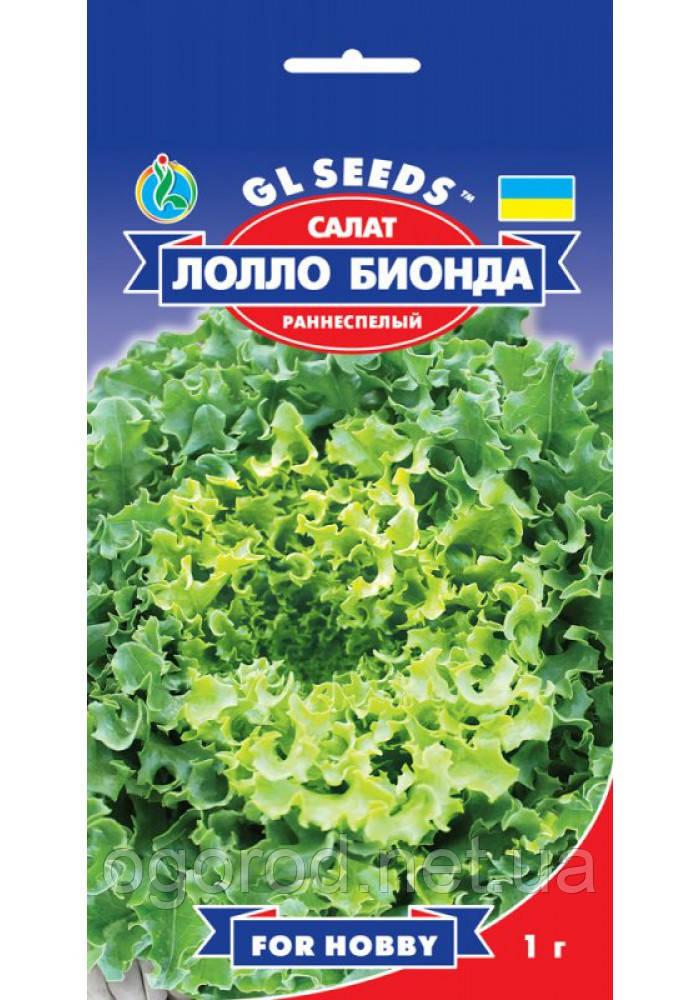 Салат Лолло Бионда семена GL Seeds