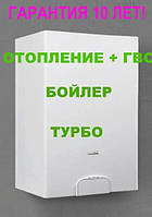 Двухконтурный газовый котел с бойлером ITALTHERM CITY MAX 30 F площадь обогрева до 300 м2 / Италтерм Сити