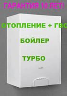 Двухконтурный газовый котел с бойлером ITALTHERM CITY MAX 24 F площадь обогрева до 240 м2 / Италтерм Сити