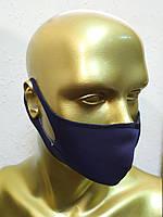 Питта-маска NeoStripe неопреновая многоразовая с оверложенными краями реальное наличие (NS100300DG)