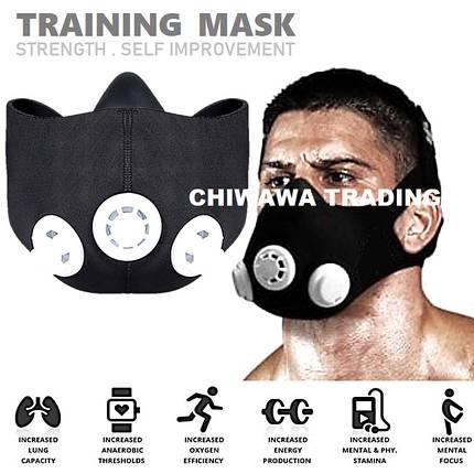 Тренировочная маска для бега  ELEVATION TRAINING MASK | Маска для тренировки дыхания, фото 2