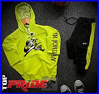 Мужской стильный спортивный костюм от NIKE AIR (найк) реплика, Весна/Лето!  Цвет желтый.