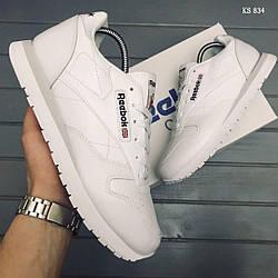 Белые мужские кроссовки Reebok Classic - Рибок классик / кросівки чоловічі рібок (Топ реплика ААА+)