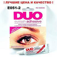 Клей для накладных ресниц DUO 9 грамм Черный (для пучковых и ленточных ресниц)