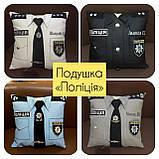 Подарочная подушка униформа полицейскому, медику, сотруднику СБУ, пожарнику, стоматологу, моряку, фото 6