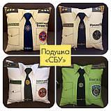 Подарочная подушка униформа полицейскому, медику, сотруднику СБУ, пожарнику, стоматологу, моряку, фото 7