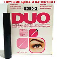 Клей для ресниц DUO с витаминами 5 грамм Черный (для линейных ресниц)