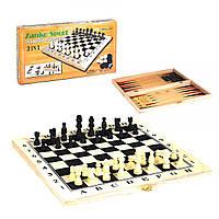 Шахматы деревянные 3 в 1
