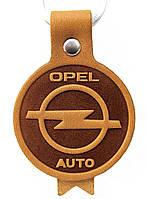 Автобрелок з шкіри Opel Опель брелоки для автомобілів, фото 1