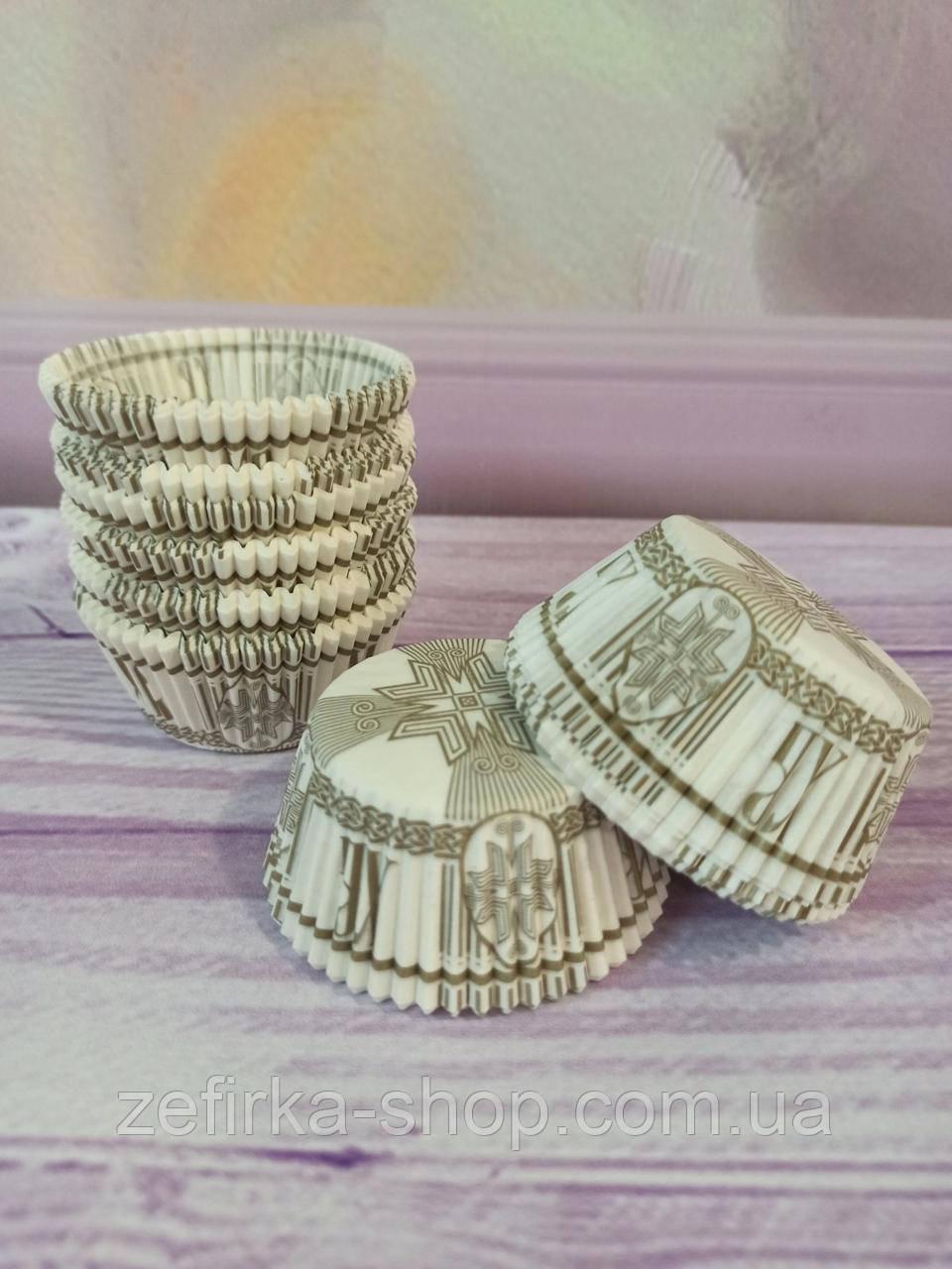 Бумажные формы для кексов пасхальные, 25 шт