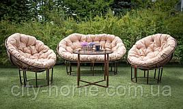 Комплект меблів з штучного ротанга Фемелі