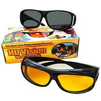 Антибликовые очки для водителя HD Vision WrapArounds 2 в 1 День + Ночь
